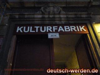 KULTURFABRIK Moabit, Berlin - Open Air Kino Eingang 2