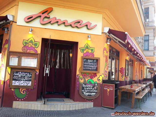 aman-restaurant-berlin.jpg